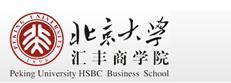 北京大学房地产总裁研修班